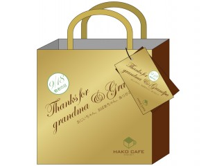 keiro_package_bag1702