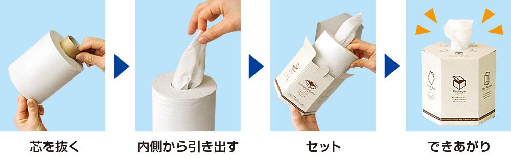 toilet_paper_img