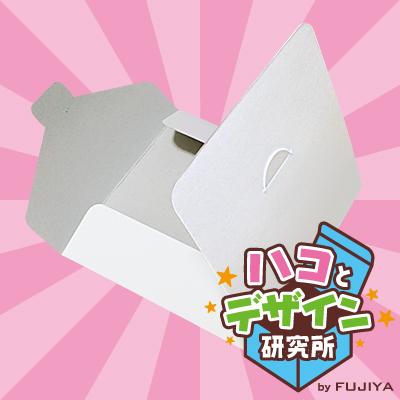 薄い商品を入れるのに適したタトウ式パッケージ