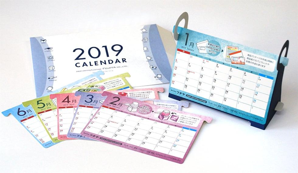 社名入りオリジナル卓上カレンダー2019