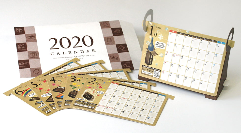 社名入りオリジナル卓上カレンダー2020