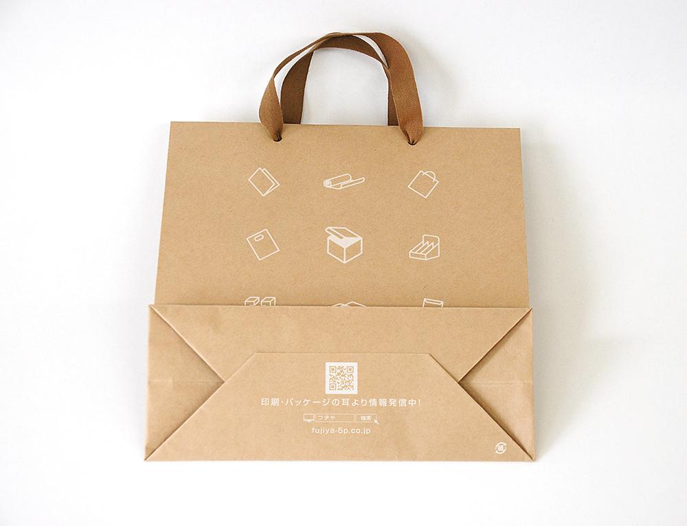 紙袋のノベルティ