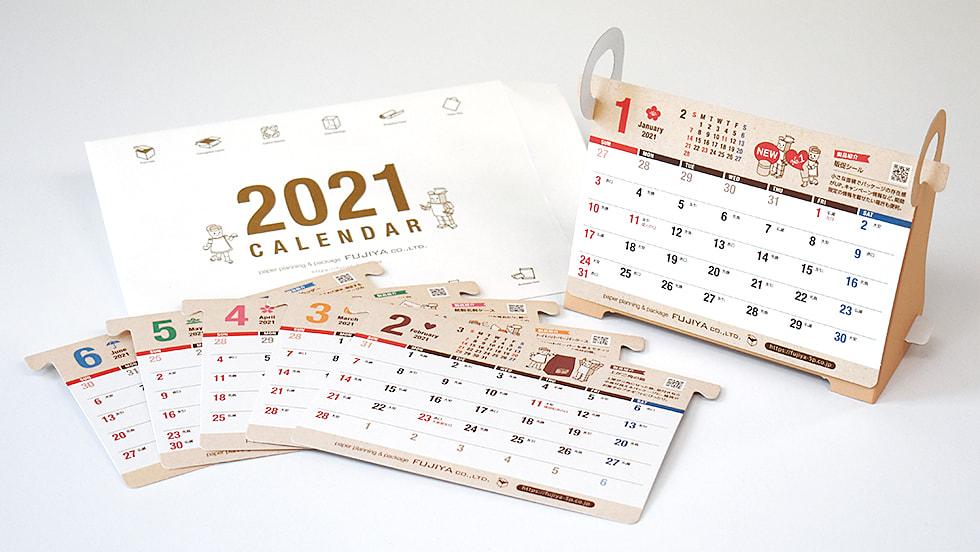 社名入りオリジナル卓上カレンダー2021