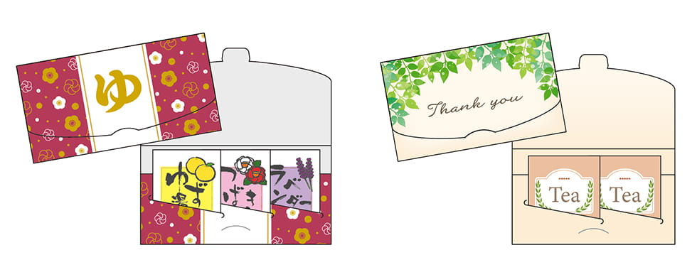 入浴剤やお茶のプチギフト用台紙イメージ